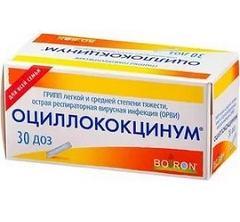 Оциллококцинум гранулы: предотвращаем возникновение гриппозной инфекции