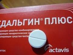 Описание лечебных схем таблеток Седальгин-Плюс