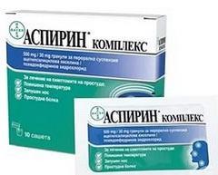 Аспирин-Комплекс пакетики: жаропонижающее лечение гриппа, аннотация