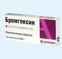 Бромгексин: описание аналогов, инструкция