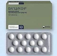 Валцикон: антивирусный эффект, назначение, аннотация, аналоги