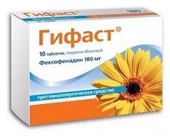 Гифаст: терапия аллергического ринита, аннотация, аналоги
