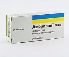 Амбролан: применение в пульмонологии муколитического препарата