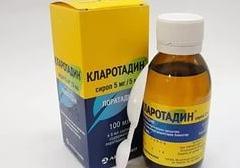 Кларотадин: схемы эффективного дозирования