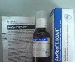 Использование для ингаляции раствора Амброгексал