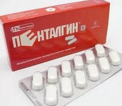 Какая выявлялась негативная симптоматика таблеток Пенталгин