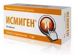 Исмиген таблетки: эффективны при ангине, аннотация
