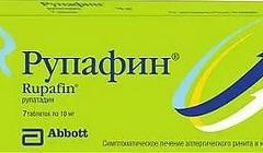 Рупафин: для терапии аллергического ринита, аннотация, аналоги