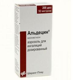Альдецин: аналогичные препараты, инструкция