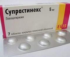 Супрастинекс таблетки: терапия отека Квинке, инструкция