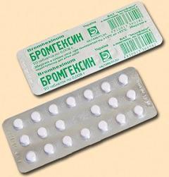 Бромгексин: побочное действие, схемы применения