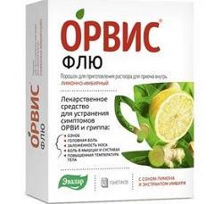 Орвис Флю пакетики: лечим недорого симптомы ОРВИ