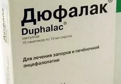 Частота негативных проявлений Дюфалак