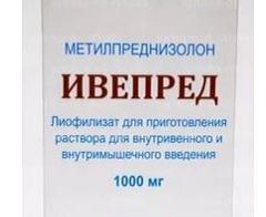 Побочная симптоматика Ивепред, зафиксированная у пациентов