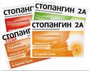 Стопангин эффективен при ангине