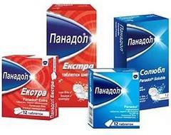 Подбор дозировок Панадол-Экстра