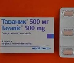 С какими лекарствами взаимодействует Таваник