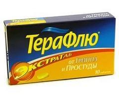 Правильный подбор лечебных дозировок ТераФлю-Экстратаб
