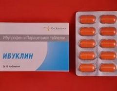 Симптомы отмечавшихся передозировок Ибуклин