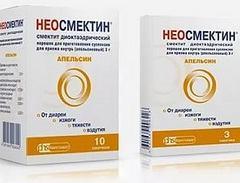 Какие эффективные дозы Неосмектин применяют