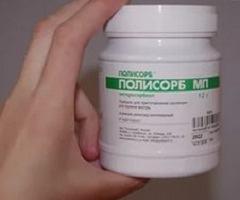 Полисорб: медицинское применение при аллергии