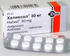 Сколько принимают таблетки Халиксол