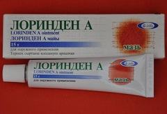 Лоринден-А: использование при лактации, беременности
