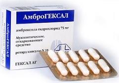 Амброгексал: показания, дозировки, назначение при лактации, беременности