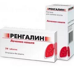 Как часто использовать таблетки Ренгалин