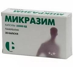 Какие наблюдали негативные симптомы капсул Микразим