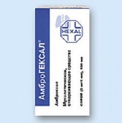 Амброгексал: сравнение аналогов, противопоказания к назначению