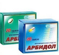 Побочное действие антивирусных капсул Арбидол