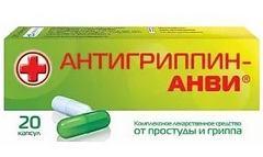 Определяем эффективные дозировки Антигриппин-Анви