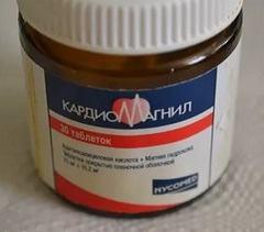 Использование Кардиомагнил при кормлении, беременности