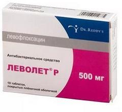 Леволет Р таблетки: эффективны при пневмониях, гайморите