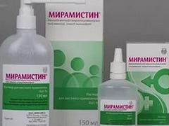 Мирамистин раствор: помогает при тонзиллите, ангине, аннотация