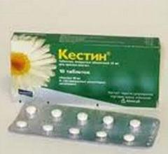 Кестин: способ применения, симптомы передозировки