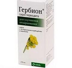 Противопоказания к терапии Гербион-Первоцвет