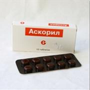 Аскорил: аналогичные препараты, цена
