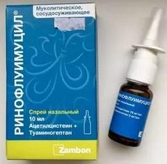 Ринофлуимуцил аэрозоль: поможет эффективно при гайморитах