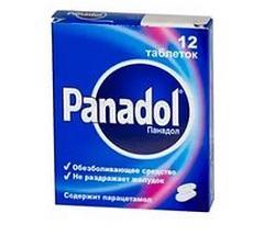 Панадол: использование жаропонижающих таблеток, аннотация, аналоги