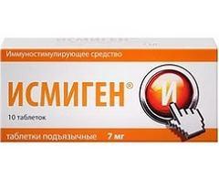 Наблюдавшиеся побочные эффекты таблеток Исмиген