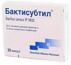 Бактисубтил капсулы: облегчаем проявления дисбактериоза, аналоги