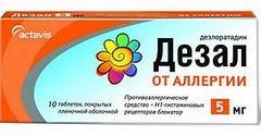 Дезал: обзор аналогов, антиаллергическое действие, аннотация