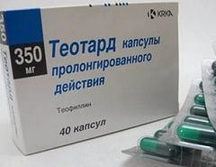 Теотард: долговременный контроль астмы, аннотация, аналоги