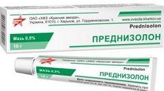 Преднизолоновая мазь: использование в аллергологии, аннотация