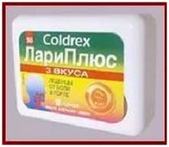 Подбираем дозу леденцов Колдрекс-ЛариПлюс