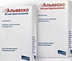 Альвеско: применение в астмологии ингалятора, аннотация