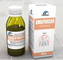 Амброксол: откашливающее действие лекарства, аннотация