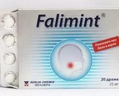 Интервалы лечебного назначения драже Фалиминт
